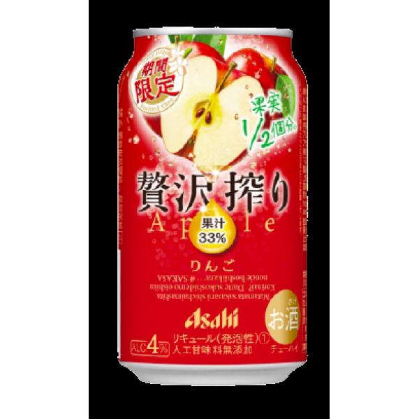 ASAHI 蘋果汽水酒(期間限定)
