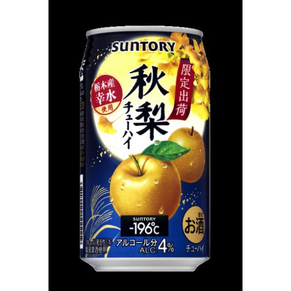 SUNTORY栃木県幸水梨汽水酒(期間限定)